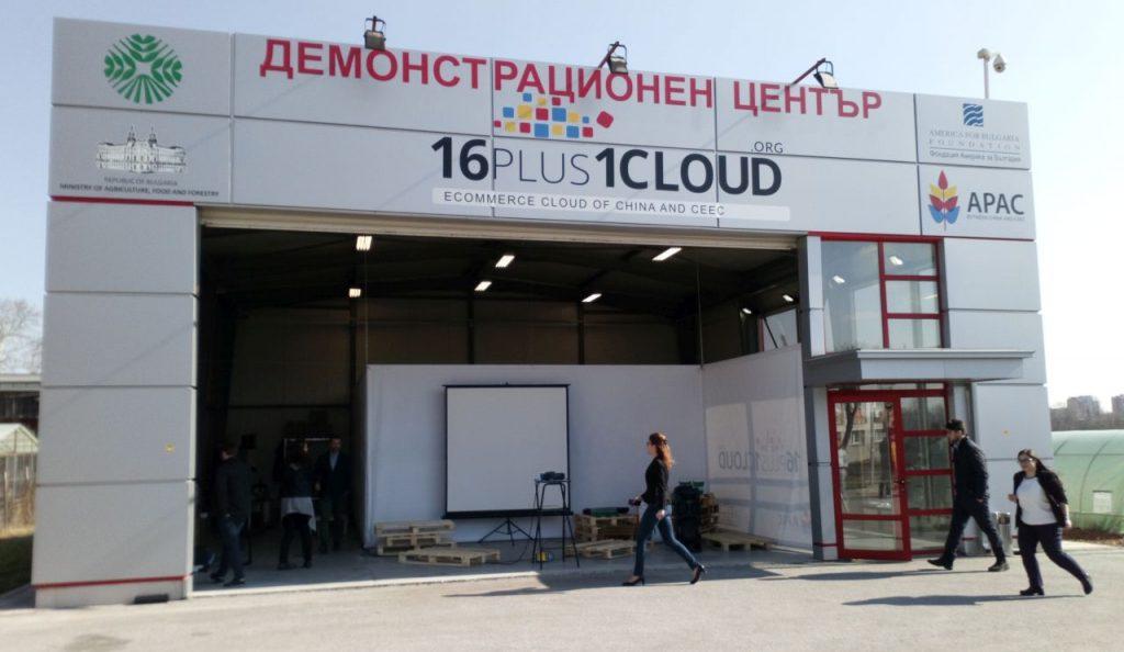 16plus1cloud